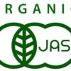 有機jasマークがついた食品を購入前に、マークの意味や読み方を学ぼう
