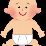 赤ちゃんの肌荒れ原因に化学物質【治し方】そのベビー用品を一旦回避