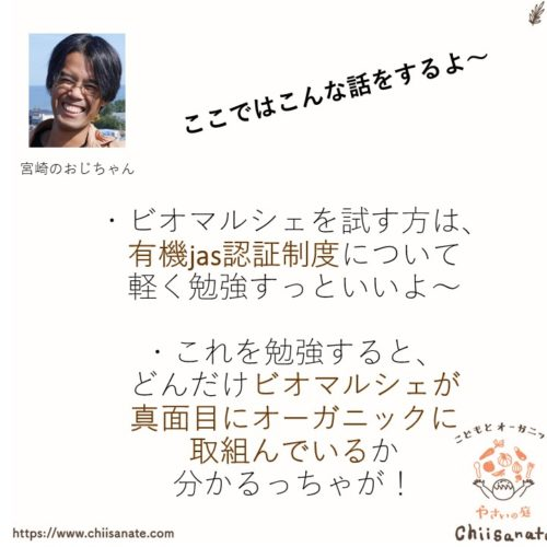 """【豆知識】有機野菜の宅配は""""有機""""の定義が重要(画像)"""